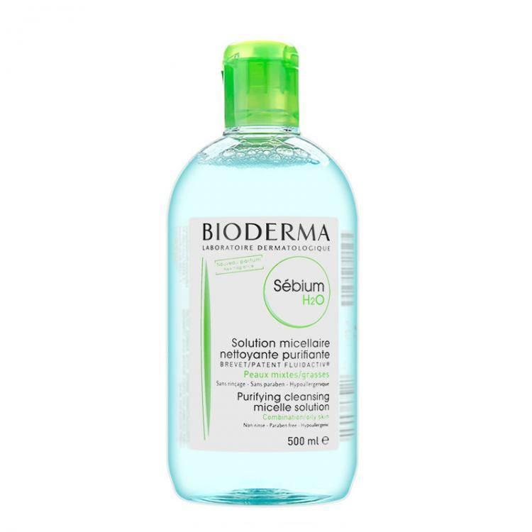 法国 Bioderma贝德玛卸妆水
