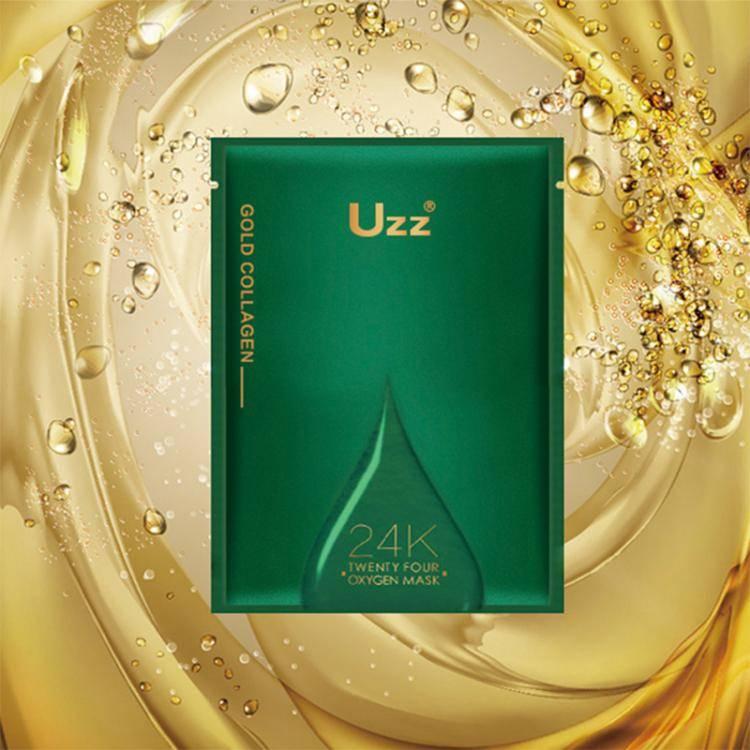包邮!泰国正品UZZ 24K黄金胶原蛋白轻氧面膜轻薄滋润保湿修复肌底5片